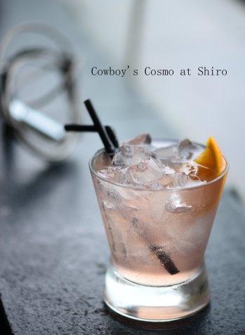 Cowboy's Cosmo