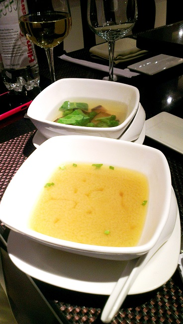 Miso Soup and Tsurai (behind)