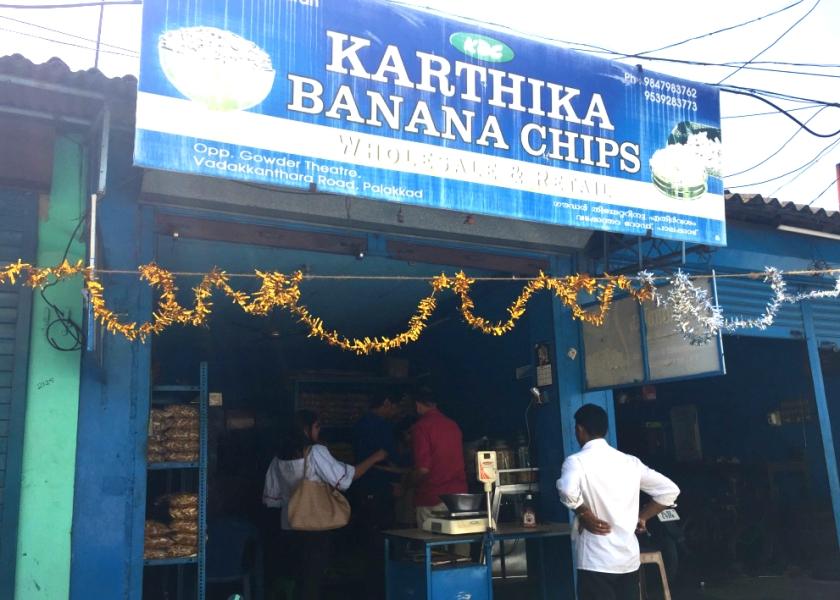 Banana chips-7